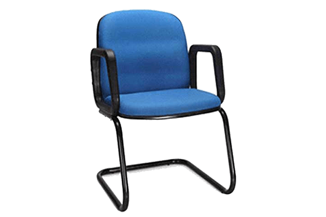Cool Visitor Chair